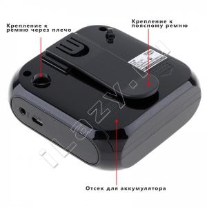 Робот-пылесос Midea VCR01/VCR12