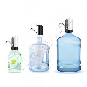 Электрическая помпа аккумуляторная (диспенсер, кулер, насадка) для бутилированной воды (USB зарядка)