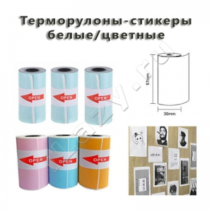 Портативный фото-термопринтер c bluetooth Pocket Printer (карманный мини термопринтер)