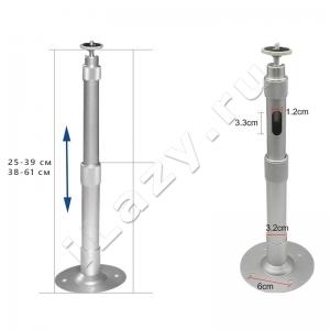 Регулируемый кронштейн для проекторов Thundeal (25-61 см)