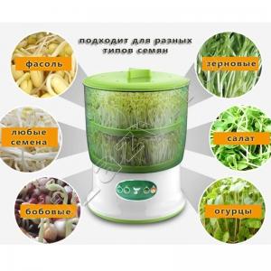 Проращиватель семян автоматический с термостатом для всех типов семян (3 уровня, 3 режима работы)