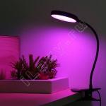Фитолампа полного спектра светодиодная для растений с выключателем, диммером и таймером (15 Вт, 54 красных, 24 синих)