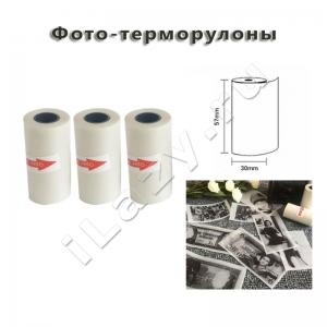 Термобумага (терморулоны) для термопринтеров
