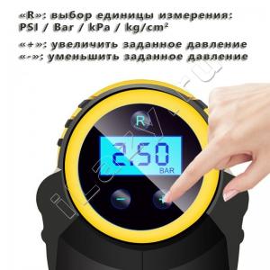 Автономный аккумуляторный цифровой автомобильный компрессор EAFC (до 10 атм, дисплей, функция автостоп, USB зарядка)