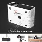 Портативный проектор ThundeaL TD90 (2800 люмен, 200 дюймов, 1280*720, поддержка 1920х1080 Full HD, поддержка 3D, контраст 2000:1, AV, USB, microSD, HDMI, пульт ДУ)